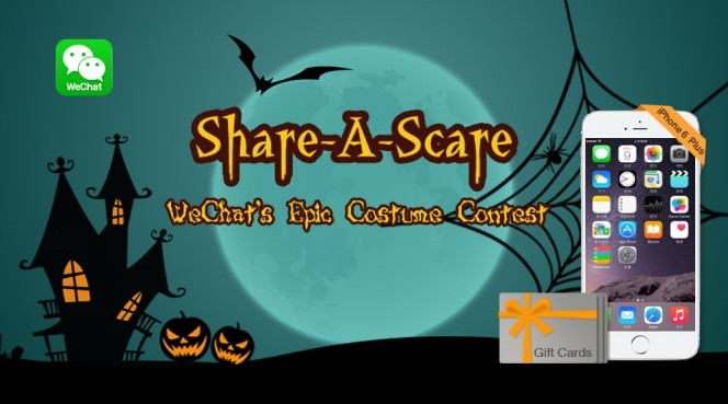 Share-A-Scare-Promo-Banner-664x369